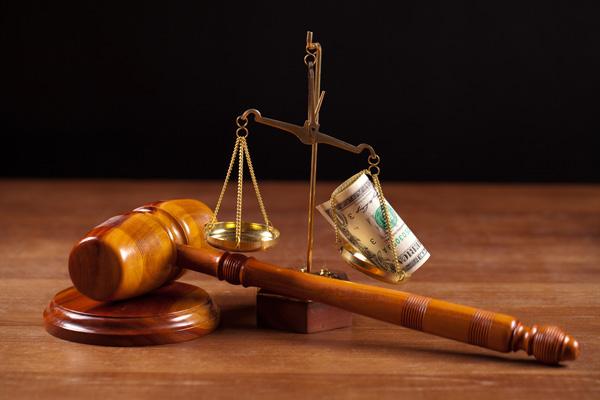 justitie-ww
