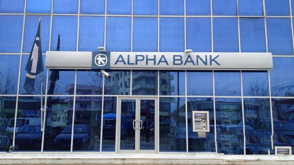 Alpha-Bank-ww